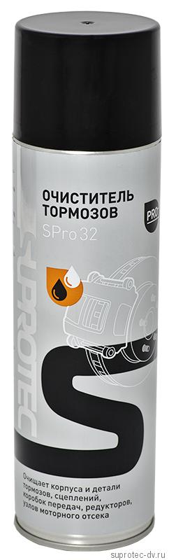 СУПРОТЕК Очиститель тормозов PRO SPRO 32 500мл